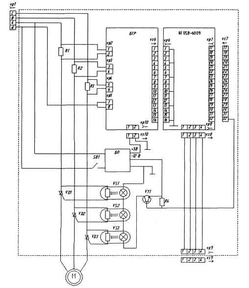 схема телевизора rolsen-20d60. скачать бесплатно схему зарядное устройство электрон-6.